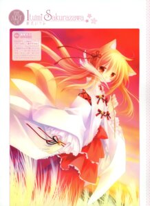 Rating: Safe Score: 19 Tags: animal_ears kitsune miko sakurazawa_izumi tail User: crim