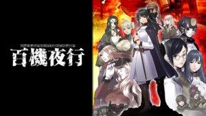Rating: Safe Score: 5 Tags: arimura_minami armor calina cleavage eyepatch g.j? hayakawa_shin houjou_ayako hyakki_yakou kuroe_clover mecha megane origa rameru saitou_kimiko sano_toshihide shimazu_yuuhi sumida_saiko swan_la_milia sword uesugi_yayoi uniform wallpaper User: saemonnokami