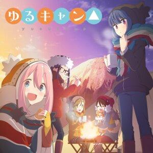 Rating: Safe Score: 22 Tags: digital_version disc_cover inuyama_aoi kagamihara_nadeshiko megane oogaki_chiaki pantyhose saitou_ena shima_rin yurucamp User: LiHaonan