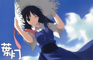 Rating: Safe Score: 10 Tags: angyadow shikei User: Moonworks