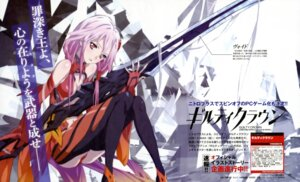 Rating: Safe Score: 49 Tags: guilty_crown katou_hiromi sword yuzuriha_inori User: SubaruSumeragi