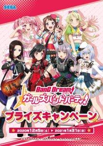 Rating: Safe Score: 9 Tags: bang_dream! guitar lolita_fashion maruyama_aya minato_yukina mitake_ran see_through tagme toyama_kasumi tsurumaki_kokoro User: saemonnokami