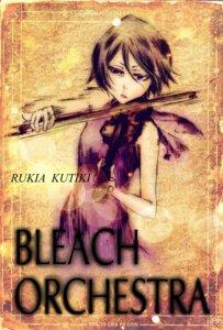 Rating: Safe Score: 12 Tags: bleach ce-8 dress kuchiki_rukia User: charunetra