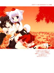 Rating: Safe Score: 14 Tags: chocolate_cube inubashiri_momiji miwa_futaba shameimaru_aya touhou User: Radioactive