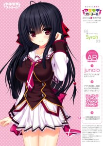 Rating: Safe Score: 37 Tags: madosoft seifuku syroh yakimochi_stream User: Ayanoreku