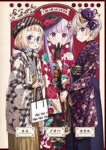 Rating: Safe Score: 24 Tags: hoshikawa_hotaru japanese_clothes kimono megane new_game! sakura_nene suzukaze_aoba tokunou_shoutarou User: kiyoe
