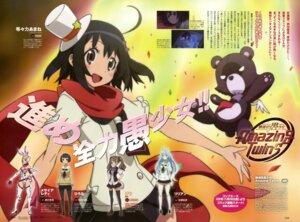 Rating: Safe Score: 10 Tags: akiyama_yukiko animal_ears aya_(zetsumetsu_kigu_shoujo) bunny_ears cleavage hirona_(zetsumetsu_kigu_shoujo) leotard lilian_(zetsumetsu_kigu_shoujo) messiah_lady pantyhose profile_page seifuku teddy_bear_(zetsumetsu_kigu_shoujo) thighhighs todoroki_amane zetsumetsu_kigu_shoujo_amazing_twins User: drop