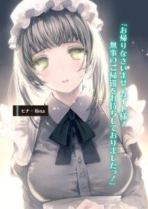Rating: Safe Score: 12 Tags: isekai_goumon-hime maid tagme ukai_saki User: kiyoe
