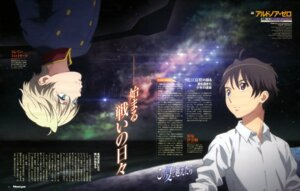 Rating: Safe Score: 13 Tags: aldnoah.zero kaizuka_inaho kogure_masahiro male slaine_troyard User: drop