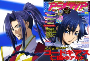 Rating: Safe Score: 4 Tags: akito_the_exiled code_geass hyuuga_akito male shin_hyuuga_shaingu User: Radioactive