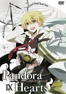 Rating: Safe Score: 3 Tags: disc_cover male oz_vessalius pandora_hearts User: hirotn