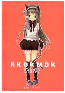 Rating: Safe Score: 10 Tags: akemi_homura animal_ears aoki_ume apricot+ garter nekomimi puella_magi_madoka_magica tail User: animeprincess