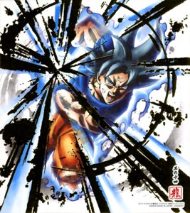 Rating: Safe Score: 7 Tags: dragon_ball dragon_ball_super son_goku User: drop