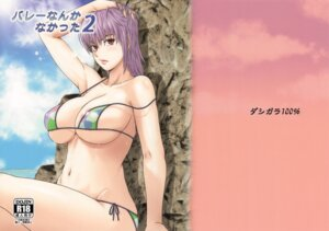 Rating: Questionable Score: 18 Tags: areola ayane_(doa) bikini dashigara_100_percent dead_or_alive erect_nipples minpei_ichigo swimsuits User: Radioactive