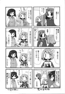 Rating: Safe Score: 1 Tags: 4koma manga_time_kirara monochrome tozakura_nagomi User: noirblack