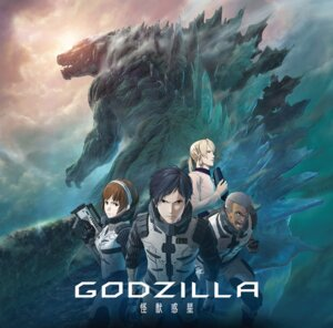 Rating: Safe Score: 8 Tags: bodysuit disc_cover godzilla godzilla_(series) gun monster User: blooregardo