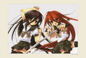 Rating: Safe Score: 16 Tags: ito_noizi seifuku shakugan_no_shana shana sword thighhighs User: Radioactive