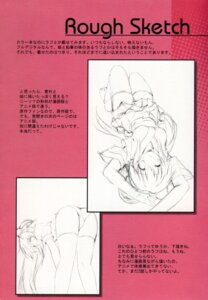 Rating: Safe Score: 2 Tags: kiba_satoshi nagasarete_airantou paper_texture retro sketch suzu User: admin2