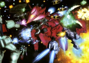 Rating: Safe Score: 4 Tags: gun gundam mecha mobile_suit_gundam sword User: drop