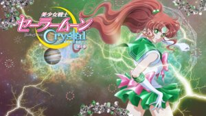 Rating: Safe Score: 10 Tags: disc_cover kino_makoto sailor_moon sailor_moon_crystal sakou_yukie User: saemonnokami