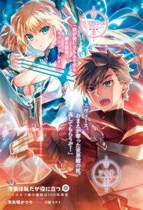Rating: Safe Score: 17 Tags: armor bra pointy_ears sword weapon yasaka_minato User: kiyoe