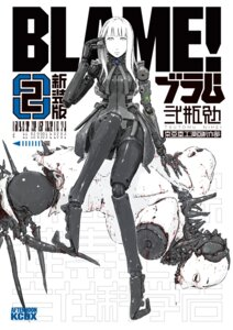 Rating: Safe Score: 22 Tags: blame! blood cibo mecha_musume tsutomu_nihei User: Radioactive