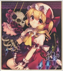 Rating: Safe Score: 14 Tags: flandre_scarlet masaru raw_scan touhou User: netteens