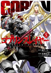 Rating: Questionable Score: 11 Tags: armor dress goblin_slayer kurose_kousuke sword tagme weapon User: kiyoe