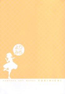 Rating: Questionable Score: 4 Tags: kantoku User: kiyoe