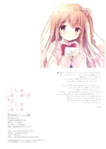 Rating: Safe Score: 26 Tags: himeno_sena koi_kakeru_shin-ai_kanojo seifuku shiratama shiratamaco User: Twinsenzw