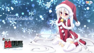 Rating: Safe Score: 27 Tags: christmas kamitsurugi_ouka koiseyo!!imoutobancho latte suouin_renge thighhighs wallpaper User: milumon