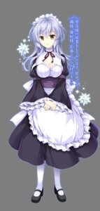 Rating: Safe Score: 18 Tags: cleavage ensemble_(company) heels maid noumi_iroha odawara_hakone otome_ga_musubu_tsukiyo_no_kirameki transparent_png User: zyll