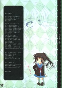 Rating: Safe Score: 8 Tags: chibi genderswap hisuitei izumi_tsubasu kyon kyonko line_art seifuku suzumiya_haruhi_no_yuuutsu User: fireattack