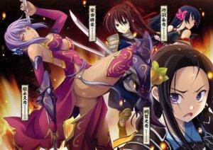 Rating: Questionable Score: 16 Tags: akechi_mitsuhide akechi_mitsuhide_(nobuna) armor ass chinadress heels japanese_clothes matsunaga_hisahide matsunaga_hisahide_(nobuna) miyama-zero niwa_nagahide niwa_nagahide_(nobuna) nopan oda_nobuna_no_yabou shibata_katsuie shibata_katsuie_(nobuna) skirt_lift sword thighhighs weapon User: kiyoe