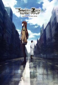Rating: Safe Score: 35 Tags: makise_kurisu okabe_rintarou pantyhose steins;gate User: drop