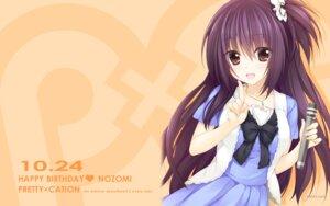Rating: Safe Score: 40 Tags: asagiri_nozomi hibiki_works oryou pretty_x_cation wallpaper User: 櫻井浩美
