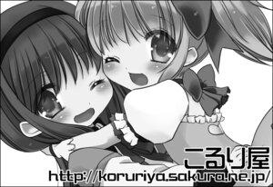 Rating: Safe Score: 6 Tags: akemi_homura chibi kaname_madoka koruri monochrome puella_magi_madoka_magica User: Radioactive