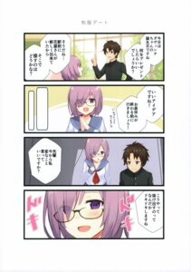Rating: Safe Score: 7 Tags: fate/grand_order haru. mash_kyrielight User: kiyoe