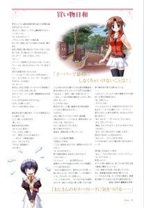 Rating: Safe Score: 3 Tags: bekkankou mia_clementis takamizawa_natsuki yoake_mae_yori_ruriiro_na User: admin2