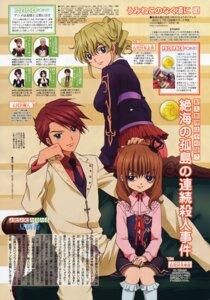 Rating: Safe Score: 9 Tags: kikuchi_youko umineko_no_naku_koro_ni ushiromiya_battler ushiromiya_jessica ushiromiya_maria User: Velen