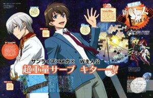 Rating: Safe Score: 1 Tags: kakumeiki_valvrave l-elf male ono_sayaka seifuku tokishima_haruto User: dansetone