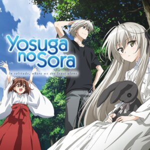Rating: Safe Score: 23 Tags: amatsume_akira digital_version dress kasugano_haruka kasugano_sora miko yosuga_no_sora User: LiHaonan