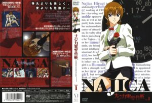 Rating: Safe Score: 2 Tags: disc_cover hiiragi_najica najica_blitz_tactics User: Radioactive