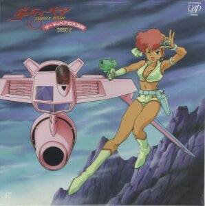 Rating: Safe Score: 7 Tags: dirty_pair tagme User: Radioactive