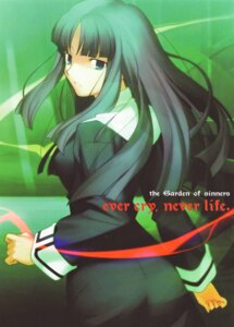 Rating: Safe Score: 8 Tags: asagami_fujino kara_no_kyoukai takeuchi_takashi type-moon User: Radioactive