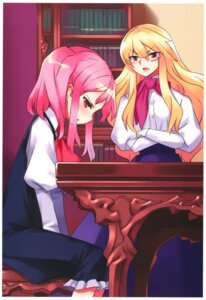 Rating: Safe Score: 17 Tags: elenor louise megane usatsuka_eiji zero_no_tsukaima User: Radioactive