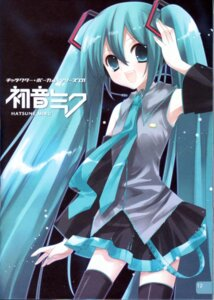 Rating: Safe Score: 9 Tags: cropme hatsune_miku rei rei's_room thighhighs vocaloid User: Davison