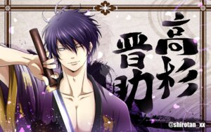 Rating: Safe Score: 6 Tags: gintama kimono male official_watermark shiroyasha_(artist) sword takasugi_shinsuke wallpaper User: charunetra