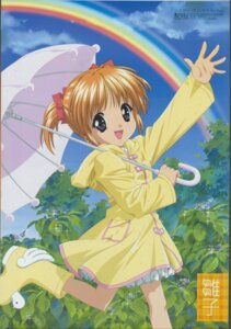 Rating: Safe Score: 5 Tags: hinako nitta_yasunari sister_princess umbrella wet_clothes User: Radioactive