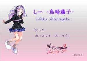 Rating: Safe Score: 7 Tags: anten_epilogue headphones seifuku shimazaki_touko tiv User: zyll